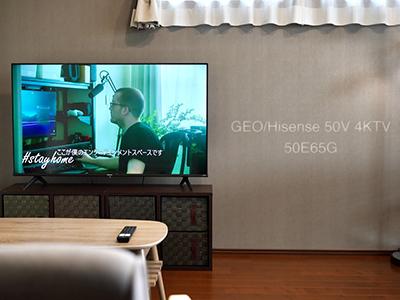 この50V型4Kテレビが「税込5万7900円とは思えない」5つのポイントを語らせて!