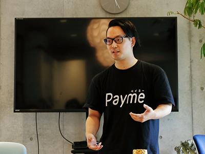 お金と自分の関係をもっと自由に——25歳起業家が「Payme」で描く未来とは